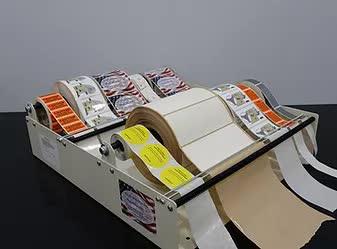 TAL-40M Label Dispenser