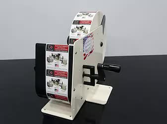 TAL-450M Label Dispenser
